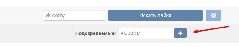 Узнал,-кому-девушка-ставила-лайки-ВКонтакте.-Делюсь-способом,-который-мне-помог 5