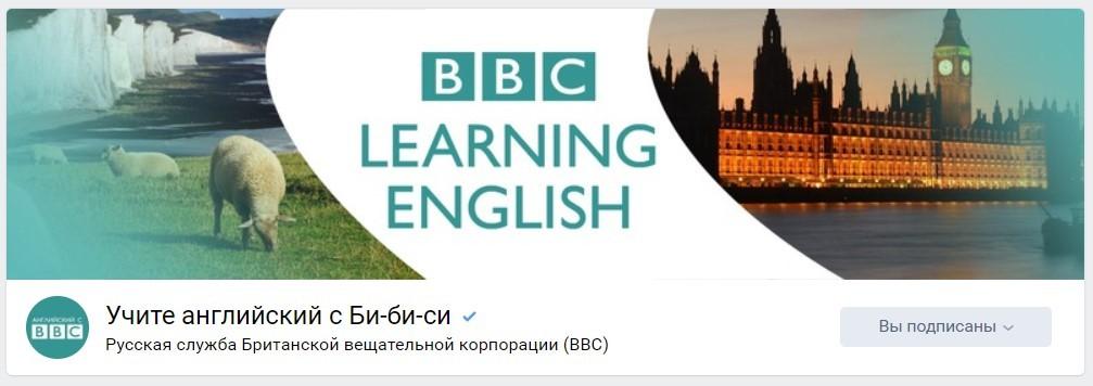 Как-провести-время-ВКонтакте-с-пользой.-2-сообщества,-которые-сделают-вас-умнее 1