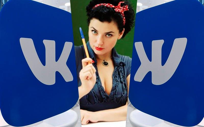 Как-провести-время-ВКонтакте-с-пользой.-2-сообщества,-которые-сделают-вас-умнее