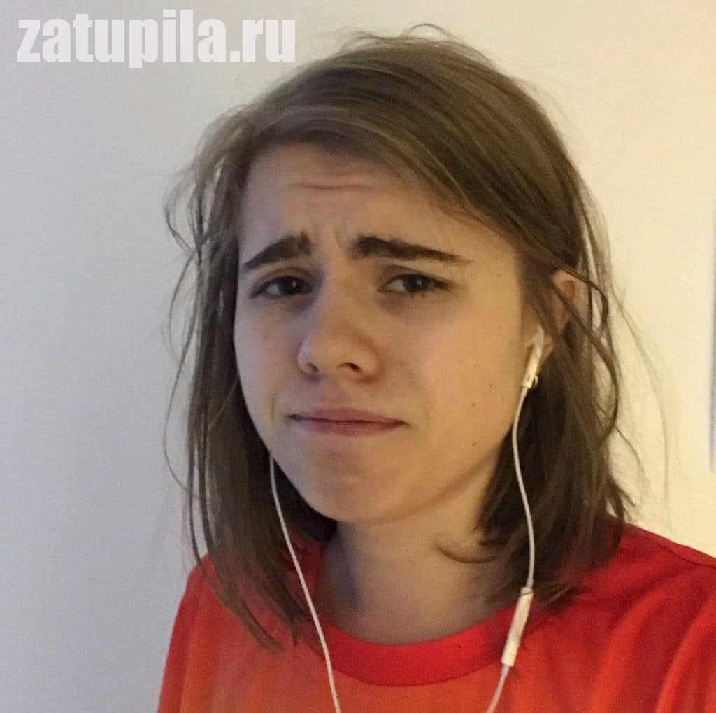 Лиззка