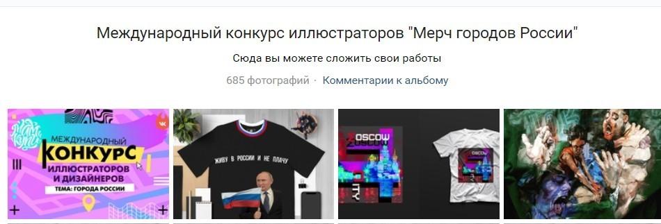 Как получить 30 000 рублей ВКонтакте во время карантина. Конкурс, в котором может участвовать любой пользователь 2