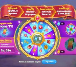 AliExpress продает iPhone 11 за 1 рубль ВКонтакте. Рассказываю, как можно получить смартфон по акции 1
