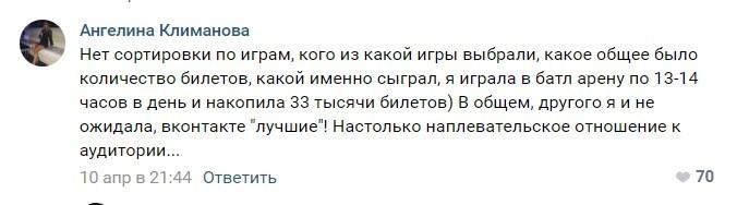 AliExpress продает iPhone 11 за 1 рубль ВКонтакте. Рассказываю, как можно получить смартфон по акции 3