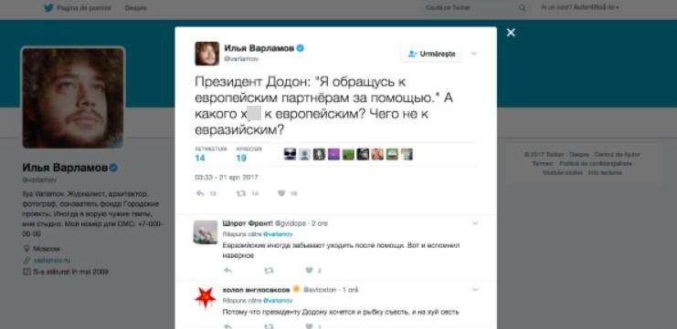 Известные российские блогеры, которые попались на лжи 3