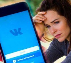 """Как """"добивают"""" тех, кто попал в беду. Многоуровневое мошенничество ВКонтакте"""