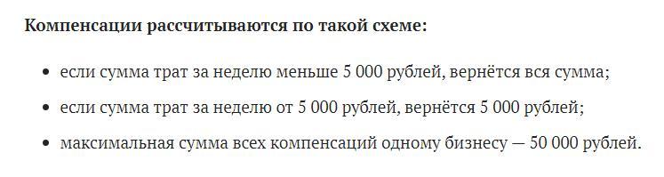 ВКонтакте раздает бонусы до 50 000 рублей во время карантина. Кто может получить деньги на продвижение в соцсети, и какие условия акции 2
