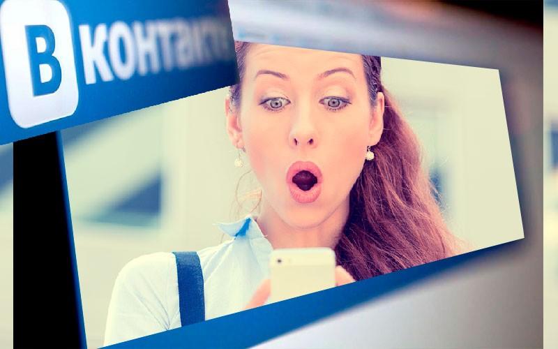 ВКонтакте раздает бонусы до 50 000 рублей во время карантина. Кто может получить деньги на продвижение в соцсети, и какие условия акции