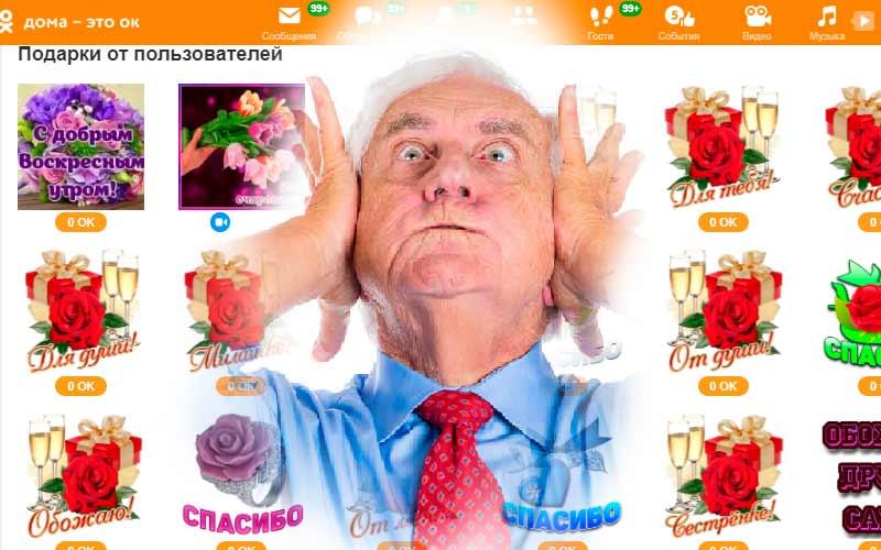 Даже пенсионеры устали от Одноклассников. Почему так много людей уходит из ОК