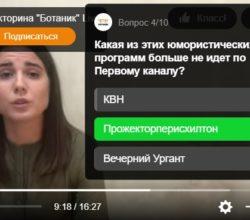 Как выиграть 25 000 ОК в Одноклассниках 2