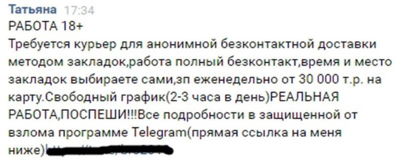 Какие опасности подстерегают ваших детей ВКонтакте 1