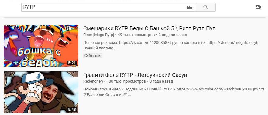Очень странные видео, которые популярны среди детей. Как отупляют молодое поколение россиян 2