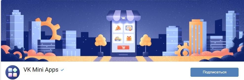 ВКонтакте готовы раздать 15 млн. рублей тем, кто посмотрит их лекции и выполнит задание 2