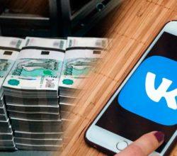 ВКонтакте готовы раздать 15 млн. рублей тем, кто посмотрит их лекции и выполнит задание