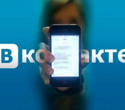 ВКонтакте можно писать анонимные сообщения случайному пользователю. Как это сделать