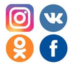 худшая социальная сеть