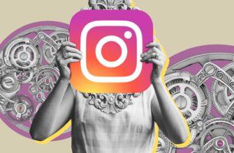 Instagram обновления
