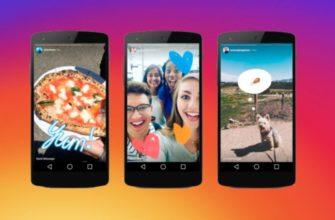 Как скачать Stories других пользователей из Instagram